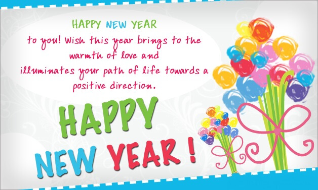 Happy New Year Greeting Card 11
