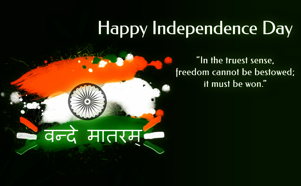 India Republic Day Quotes & Message