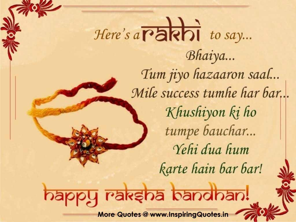 Happy raksha bandhan quotes wishes and messages 2016 techicy raksha bandhan quotes kristyandbryce Image collections