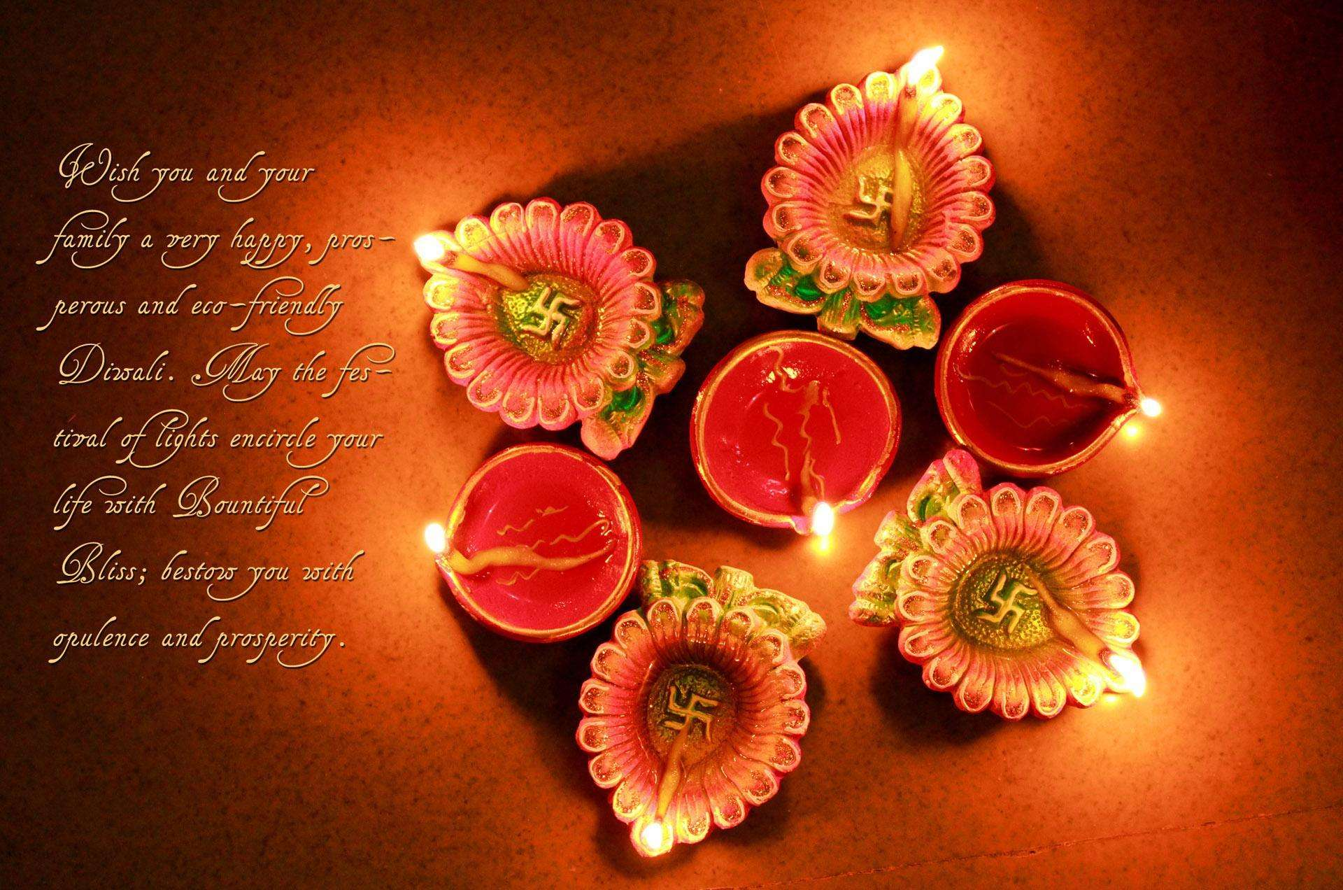 Happy Diwali Wishes Greeting Cards Download Diwali Quotes Images