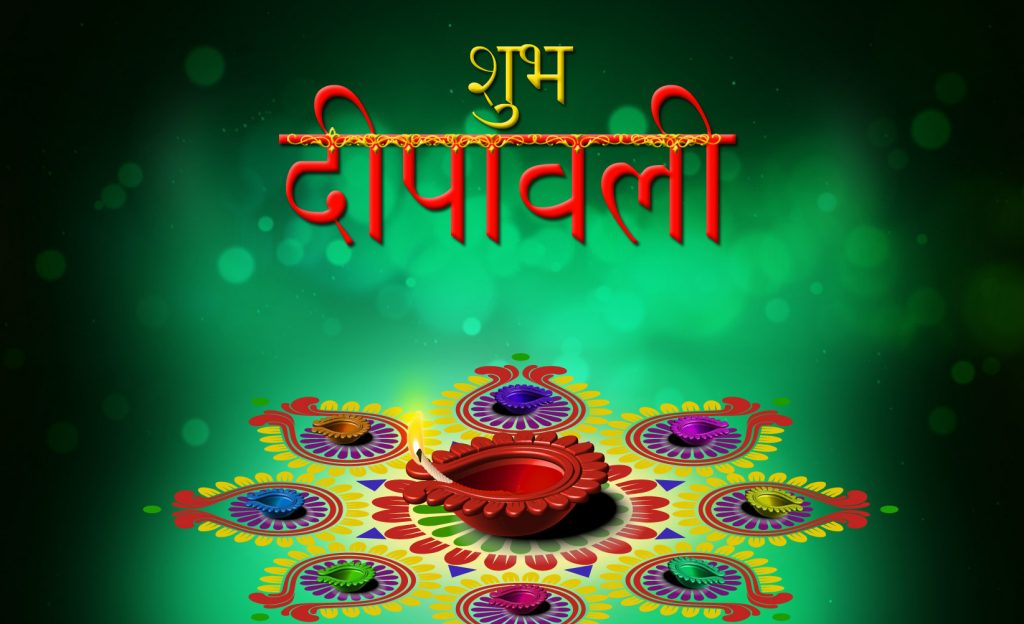 subh-diwali-2015-wallpapers