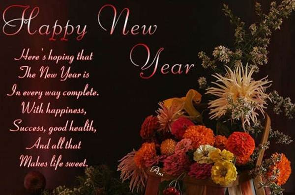 Happy New Year Whatsapp Status and Facebook Messages - Techicy