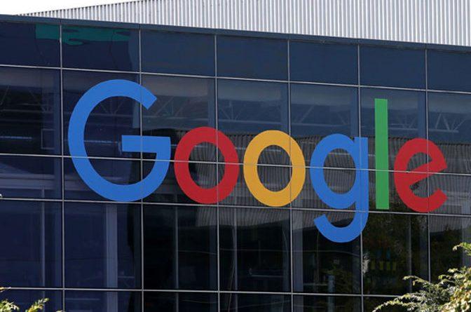 Google Undergoes Antitrust Investigation In Missouri