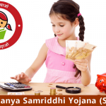 Calculate Your Benefit Opting for Elss Sukanya Samriddhi Yojana
