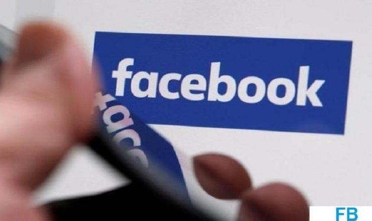 Blind Facebook Engineer Developed Technology For Sightless