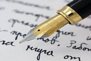 Tips For Writing A Memorable Personal Essay
