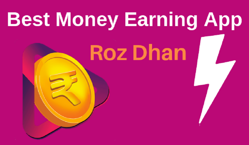 Refer Roz Dhan App And Easily Earn Cash From Home