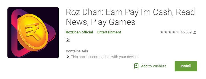 rozdhan download the app from Google App Store