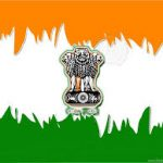 Happy Independence Day Messages, Quotes and Greetings for Loved Ones