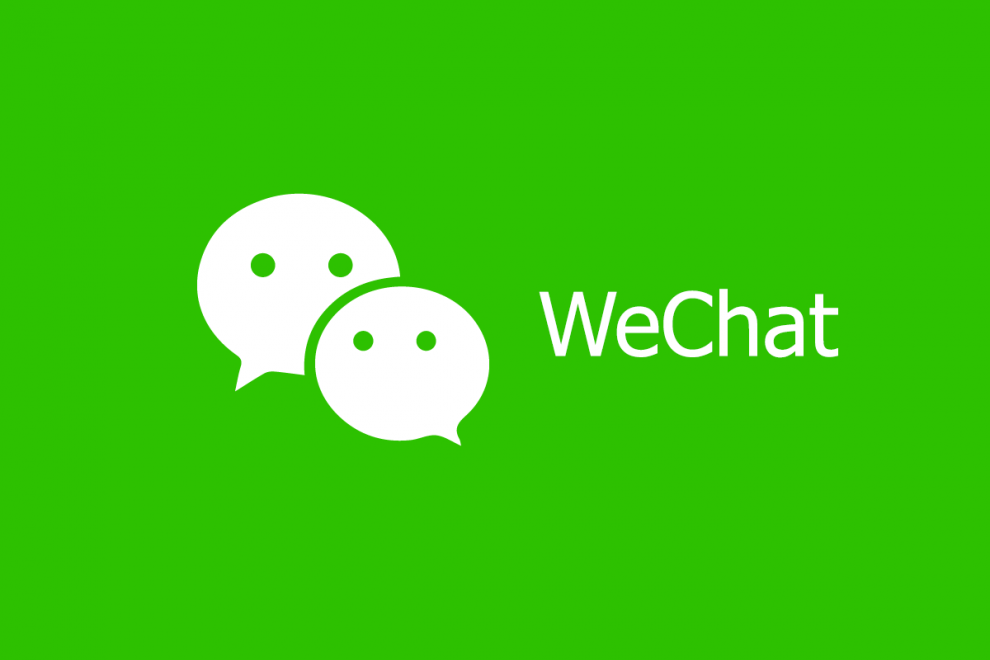 How-to-Hack-WeChat-Password-and-Account-online-by-using