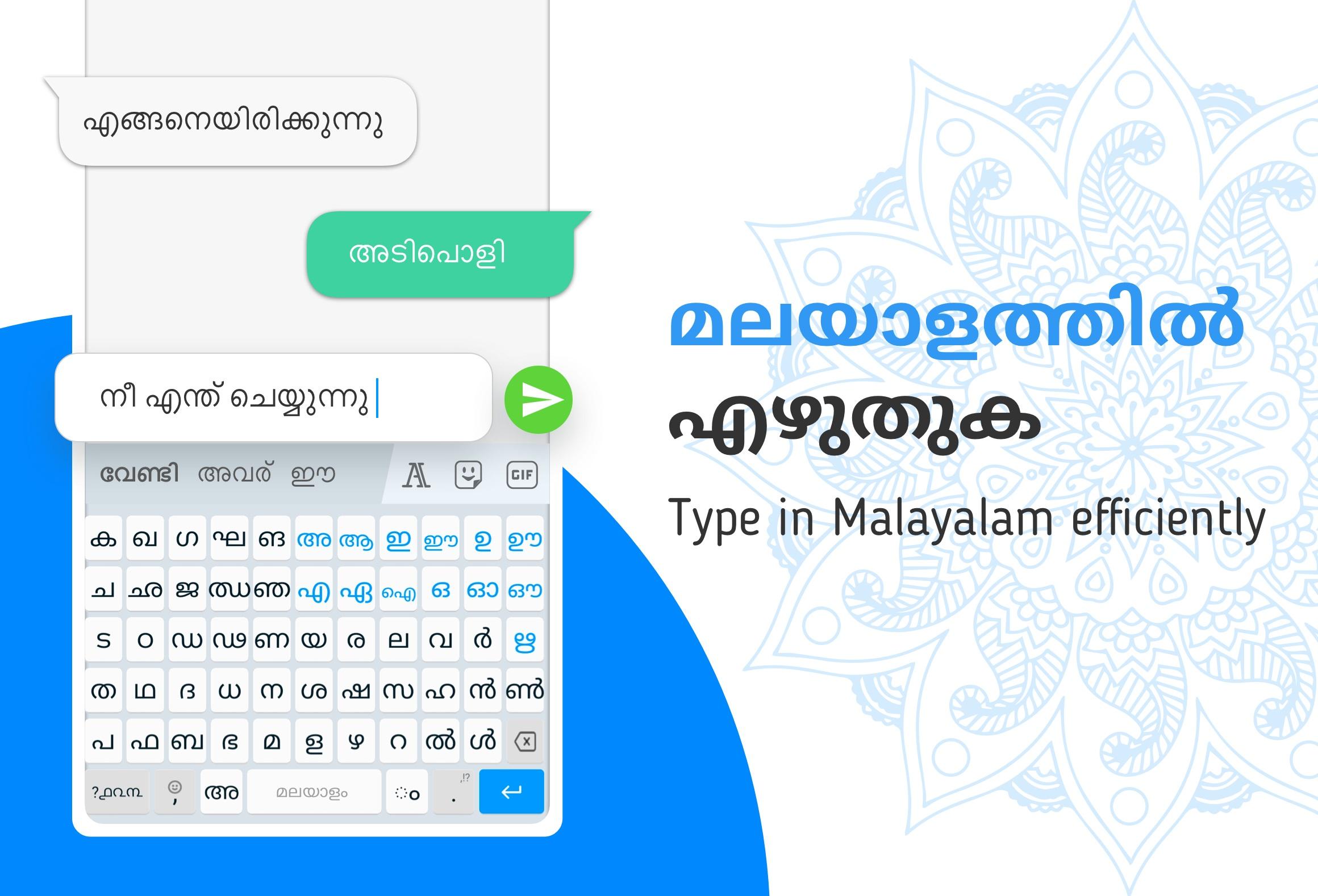 Malayalam Keyboard app