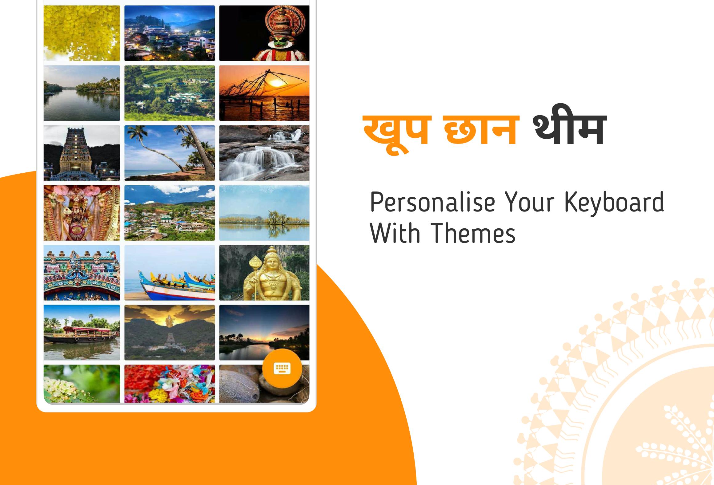 marathi theme
