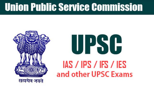 IAS Exam Toughest