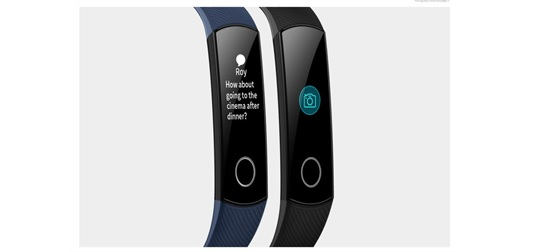 Smart Band is More Attractive to Users-2