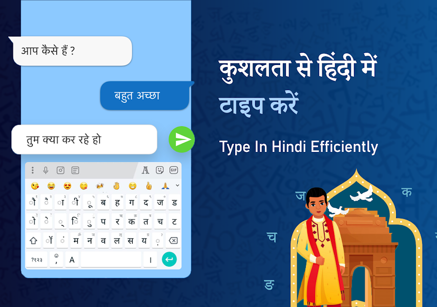 Hindi keyboard app