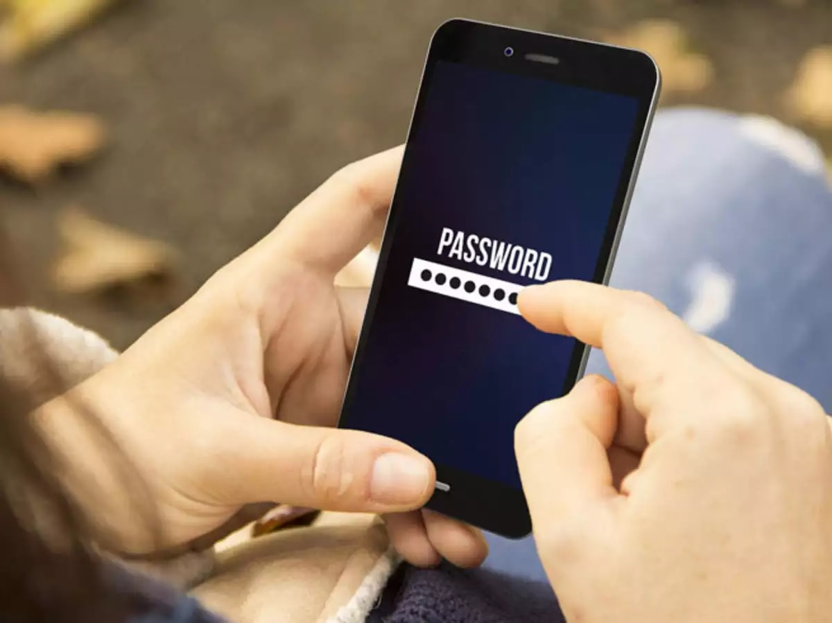 Use Password Protection