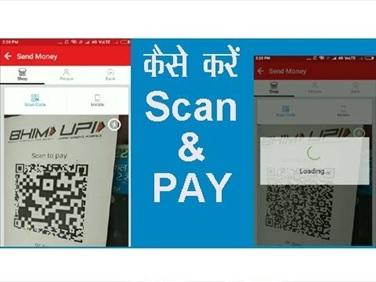 How to scan QR code in Airtel Digital TV