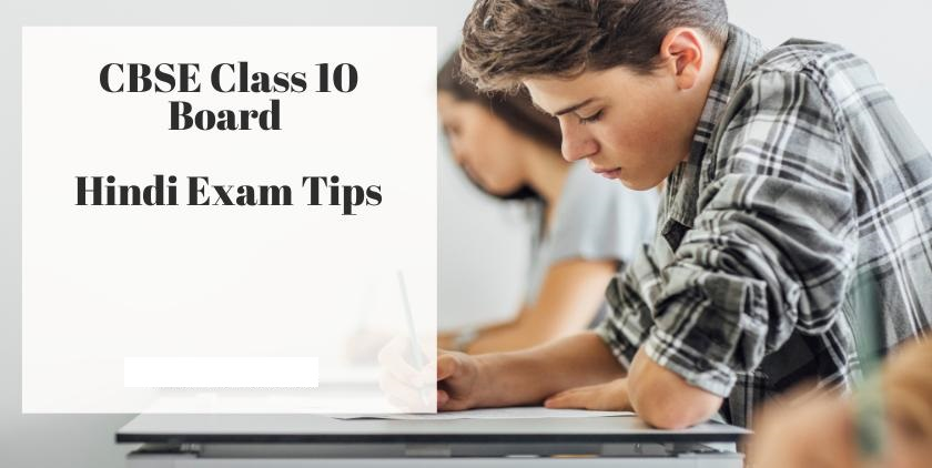 Tips for CBSE Class 10 Hindi