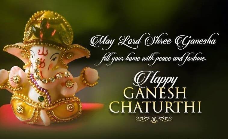 Ganesh Chaturthi Messages